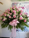 Basket Pink Roses and White Snapdragon